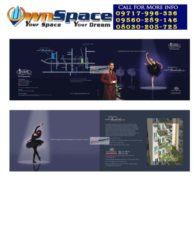 Amrapali leisure park noida extension Brochure Price List Floor Plan ownspace