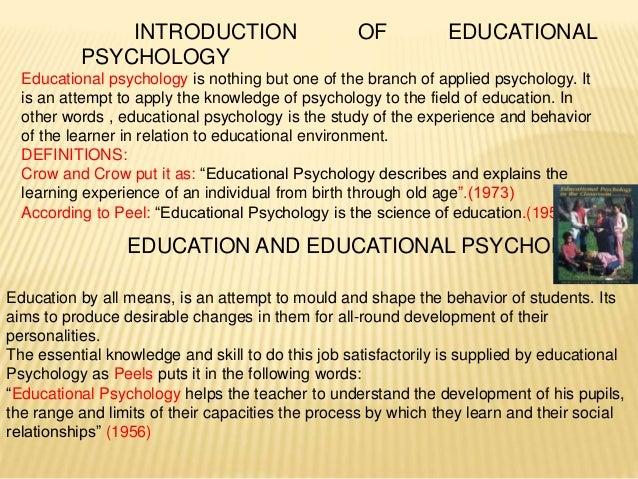 Educational psychology essay