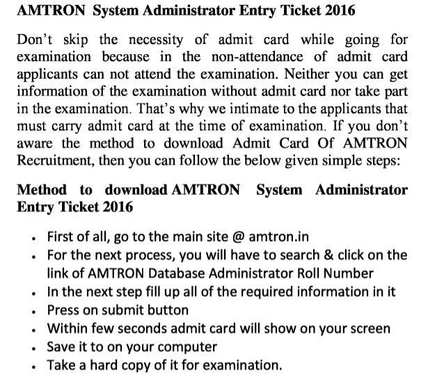 Amtron 2016 exam admit card, java developer job hall ticket and result