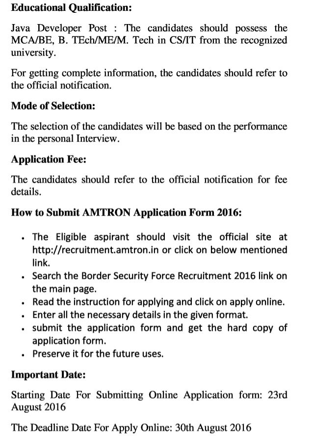 Amtron govt jobs recruitment 2016 online notification and exam result