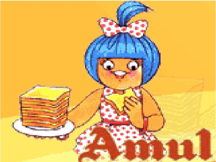 Amul 090827130256-phpapp02