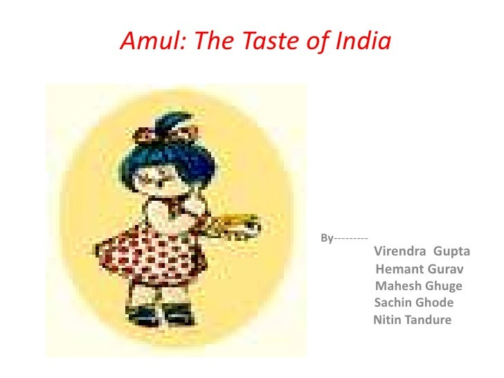 amul marketing strategy Product strategy by amul discuss product strategy by amul within the marketing management ( rm , im ) forums, part of the resolve your query - get help and discuss projects category product strategy amul should concentrate on pizzas more rather than thinking it as a means to increase the sales of.