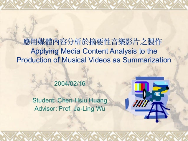 應用媒體內容分析於摘要性音樂影片之製作 Applying Media Content Analysis to the Production of Musical Videos as Summarization 2004/02/16 Studen...