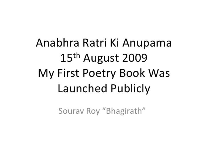 "AnabhraRatriKiAnupama15th August 2009My First Poetry Book Was Launched Publicly<br />Sourav Roy ""Bhagirath""<br />"