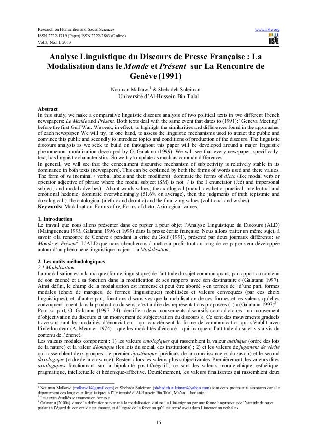 Research on Humanities and Social Sciences www.iiste.org ISSN 2222-1719 (Paper) ISSN 2222-2863 (Online) Vol.3, No.11, 2013...