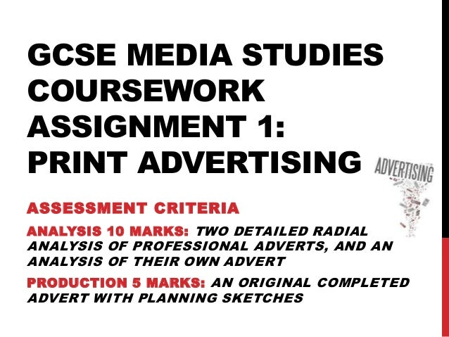 Gcse media advertising coursework