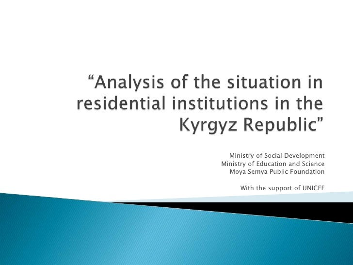 Ministry of Social DevelopmentMinistry of Education and Science  Moya Semya Public Foundation      With the support of UNI...