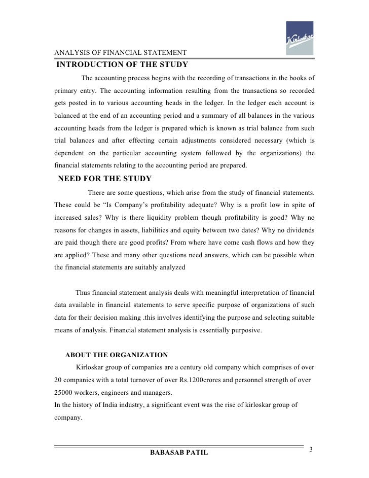 Financial statement analysis essay
