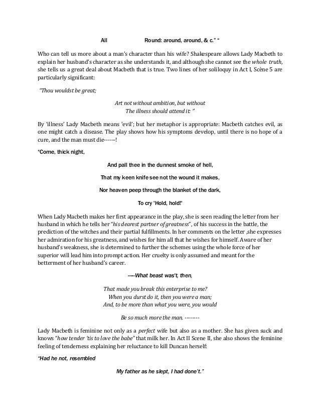 character of lady macbeth essay