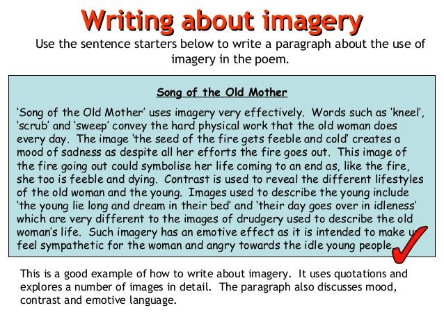 how to write a self analysis essay