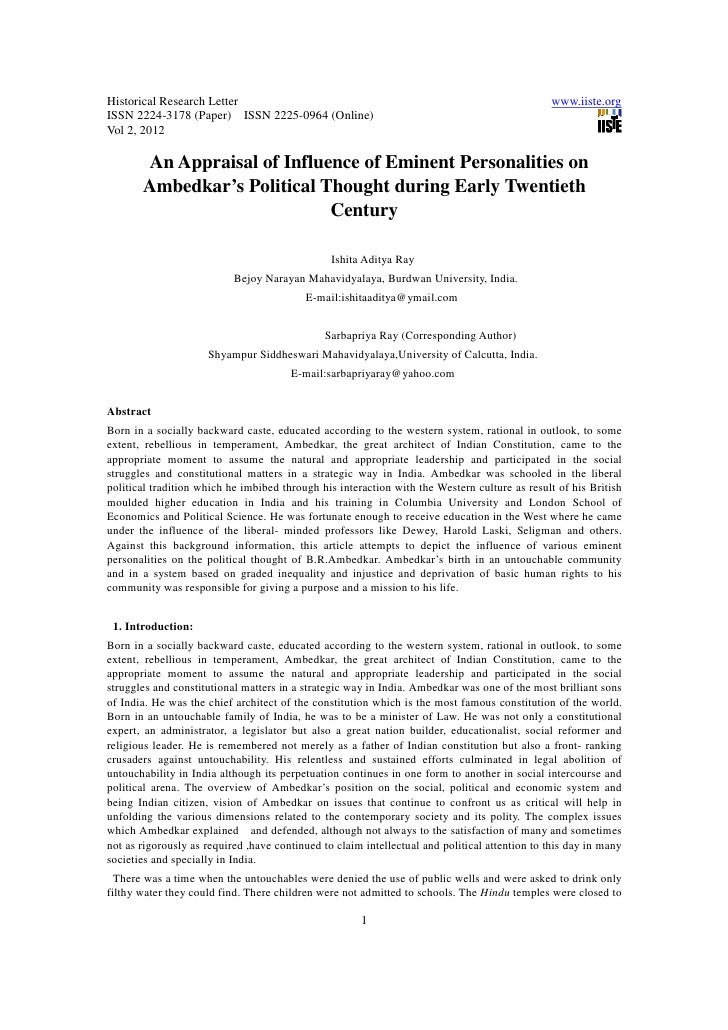 An appraisal of influence of eminent personalities on ambedkar political thought during early twentieth century