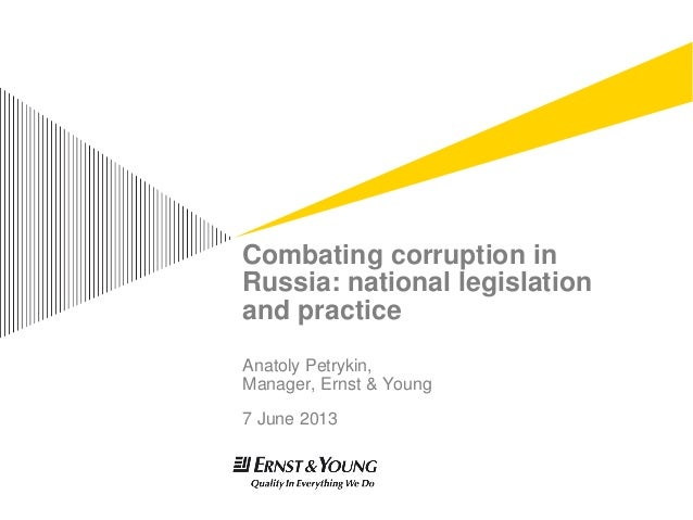 Combating corruption in Russia: national legislation and practice Anatoly Petrykin, Manager, Ernst & Young 7 June 2013