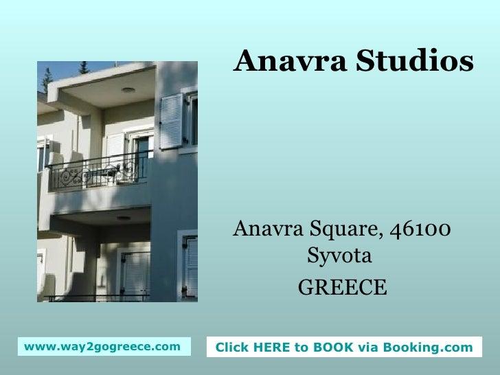 Hotel Anavra Studios, Sivota, Syvota, Greece, Ξενοδοχείο Anavra, Σύβοτα