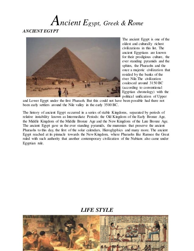 new kingdom egypt essay Aton 2 akhenaton c new art form, naturalistic d downfall of the new kingdom v conclusion ===== the ancient egyptians are considered among many to be the civilization upon which much of the western world's views and attitudes are based.