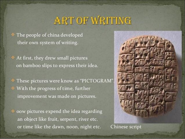 ancient chinese civilization essay Guerrero, brenda msshechtel 9/28/10 dbq essay dbq essay the ancient river valley civilizations of egypt, china, and mesopotamia al.