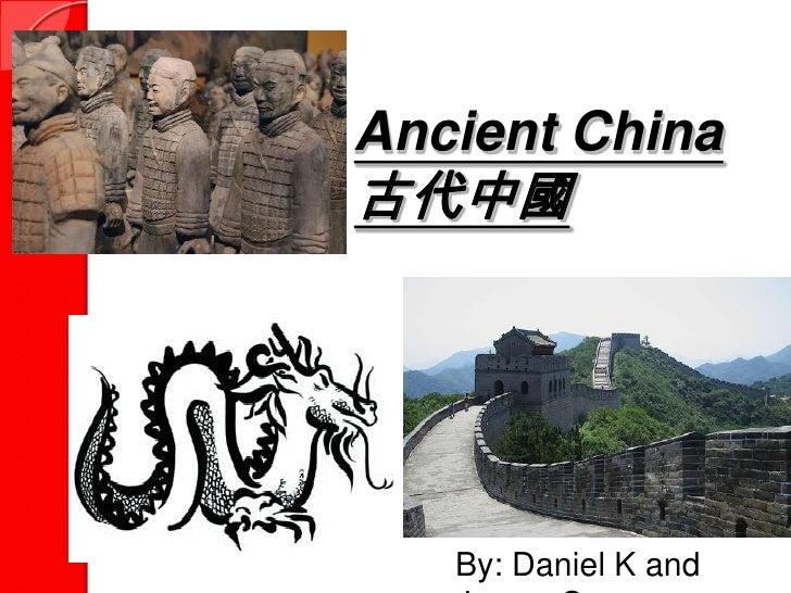 Ancient China 古代中國        By: Daniel K and