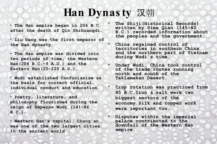han vs qin dynasty Well i understand that the qin was the first dynasty to unify china, and the han was the leader of so many new inovations, but i'm not really sure what they are.