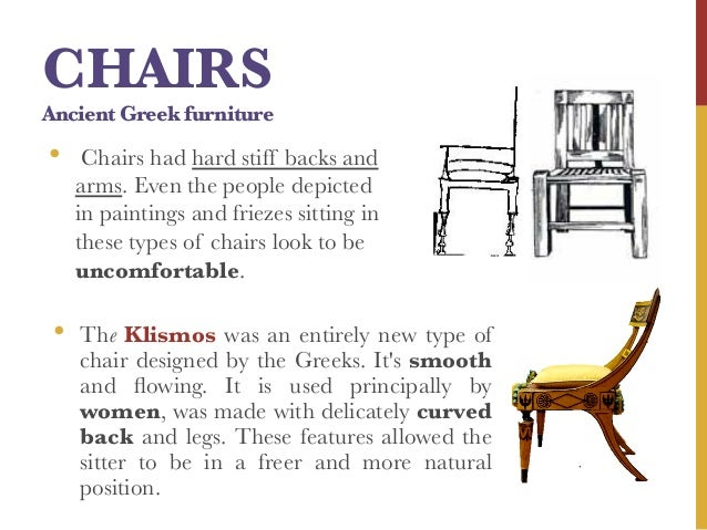 Ancient greece interior design furniture for Interior design information facts
