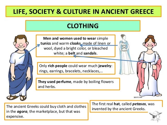 the social issues surrounding women in ancient greece Sophocles' antigone: ancient greek theatre suggest that students research further the roles of women in ancient greek sophocles' antigone: ancient greek.