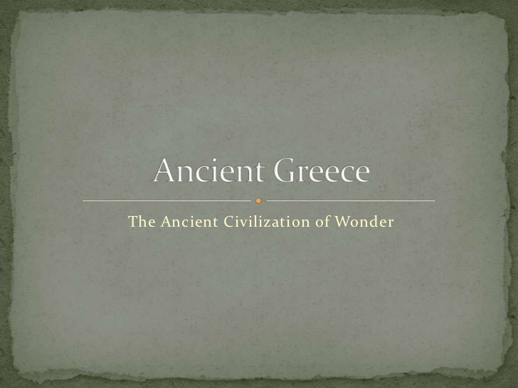 Ancient Greece Writing Component