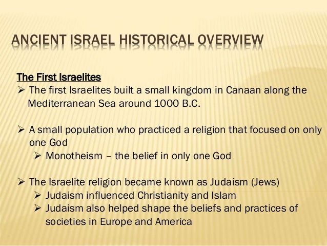 Ancient israelite historical overview
