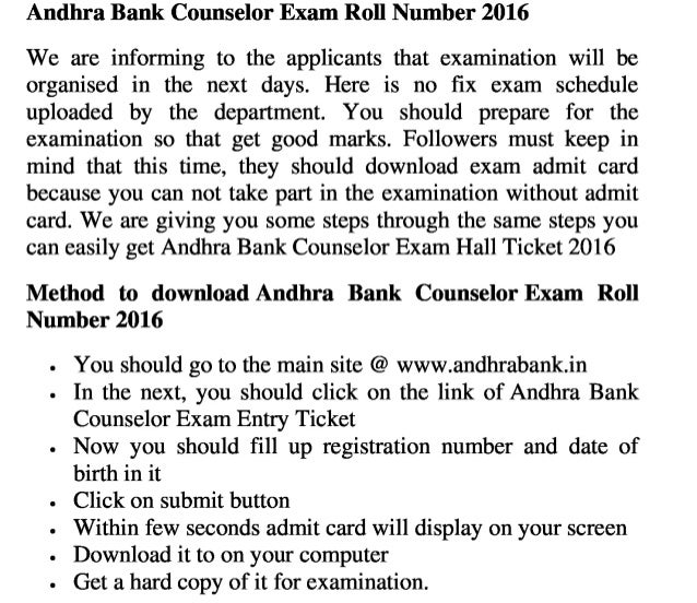 Andhra bank counselor govt job exam admit card 2016 and result