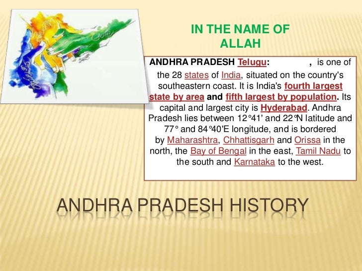 IN THE NAME OF                        ALLAH        ANDHRA PRADESH Telugu:                    , is one of          the 28 s...