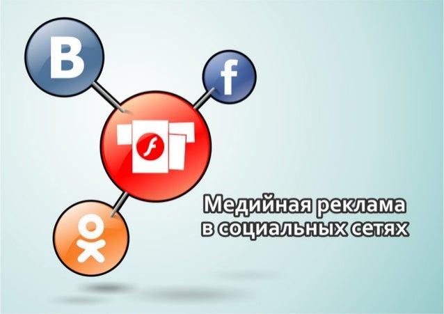 Создание агентства интернет-маркетинга, презентация 1