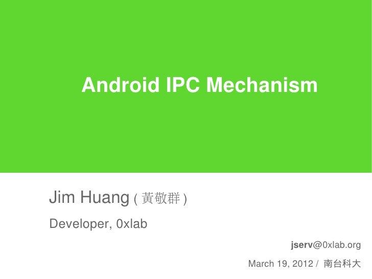 Android IPC Mechanism