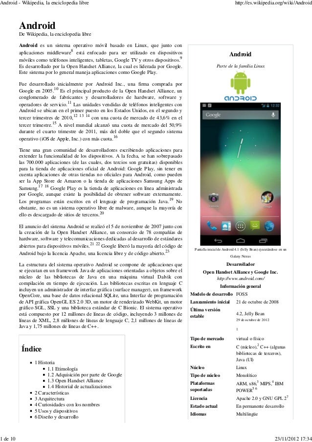 Android wikipedia, la enciclopedia libre - photo#13