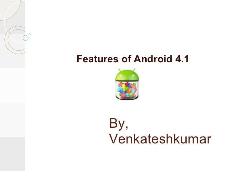 Android 4.1 (Jellybean)