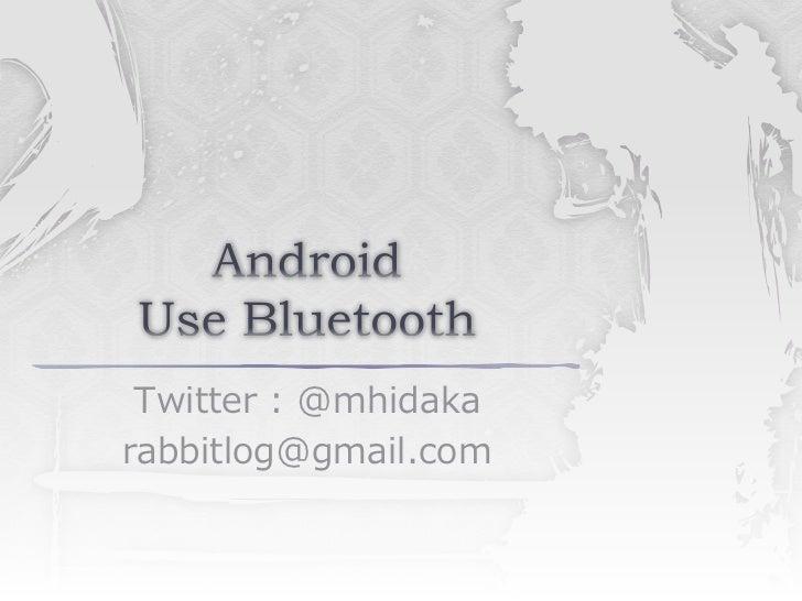 Twitter : @mhidakarabbitlog@gmail.com