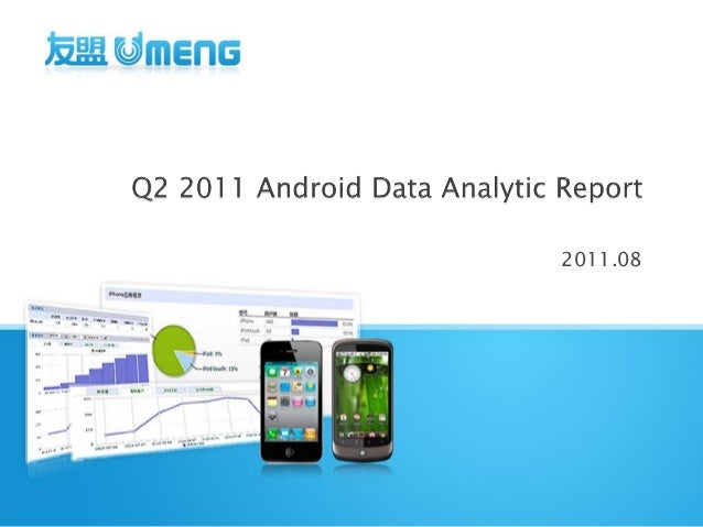 Android data insight report Q2 2011