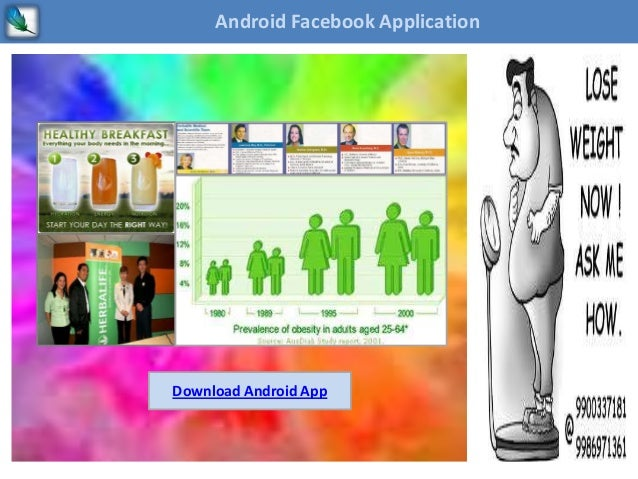 Android App Android Facebook Application Download Android App