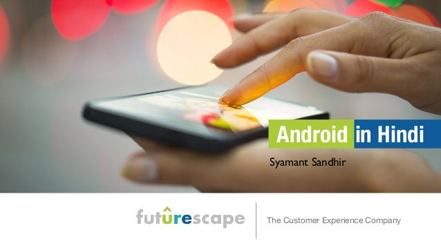 Android in Hindi  Syamant Sandhir  The Customer Experience Company