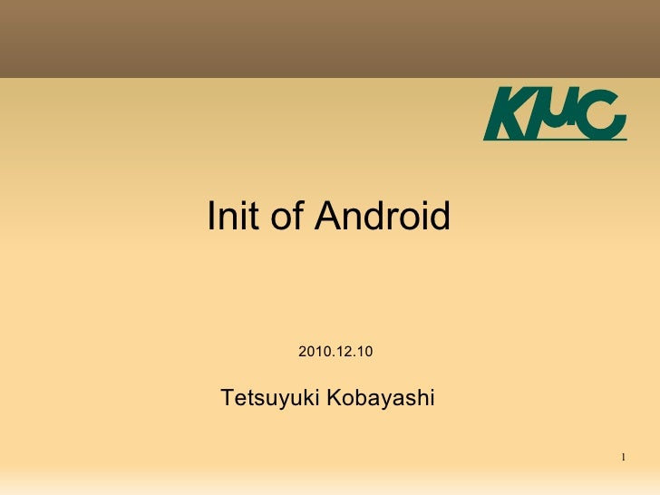 Init of Android