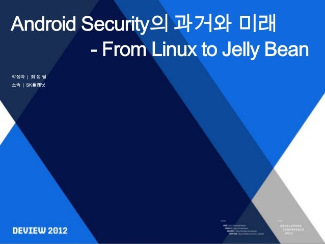 History of Android Security – from linux to jelly bean