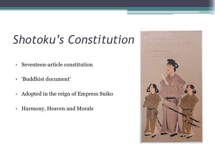 17 article constitution