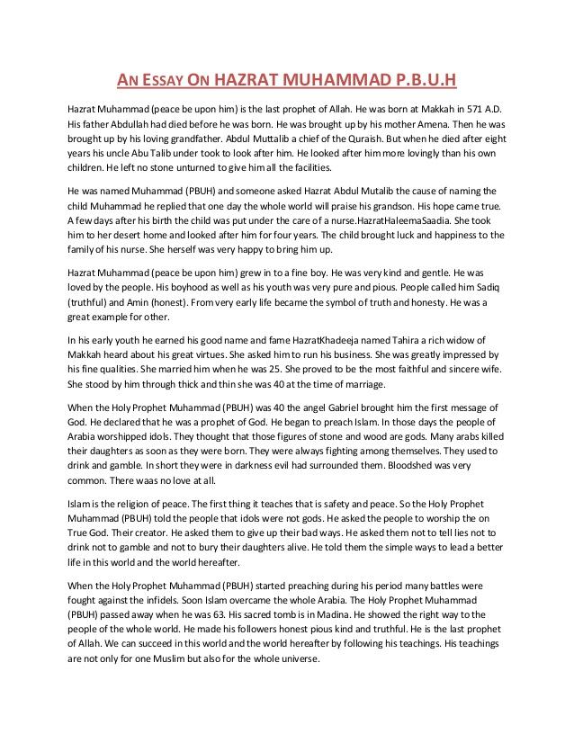 man created god essay