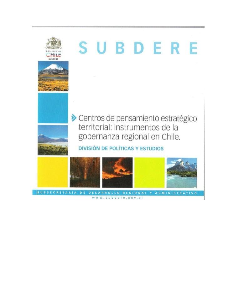 Desarrollo local y regional: Estado del arte de financiación y oferta de educación superior