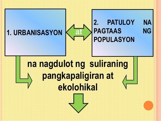 sanhi at dahilan ng land conversion According to the housing and land use regulatory board (hlurb) pagpapatayo ng philippine arena at sanhi ng pagkakautang dahilan ng matinding kaguluhan.