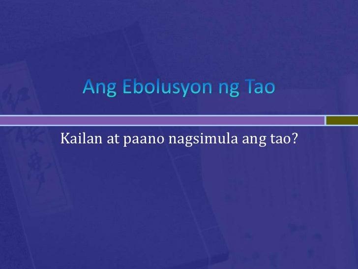 Ang Ebolusyon ng TAO CPMM