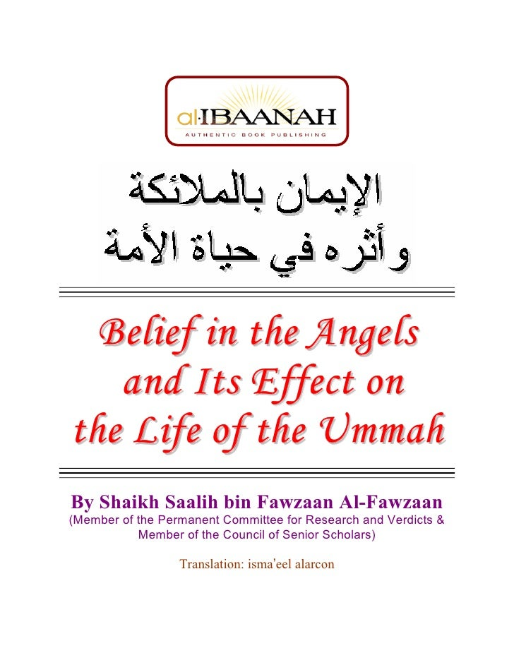 Belief in the Angels    and Its Effect on the Life of the Ummah By Shaikh Saalih bin Fawzaan Al-Fawzaan (Member of the Per...