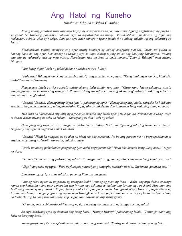 tungkol sa mga hayop Trivia tungkol sa hayop alam nyo ba na noong 1816 ay ginamit na ang mga police dogs sa scotland alam nyo ba na ang mga hayop ay pwedeng right-handed o left-handed.