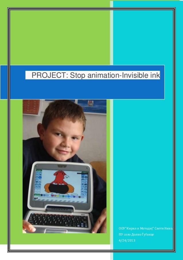 проект стоп анимација Angliski