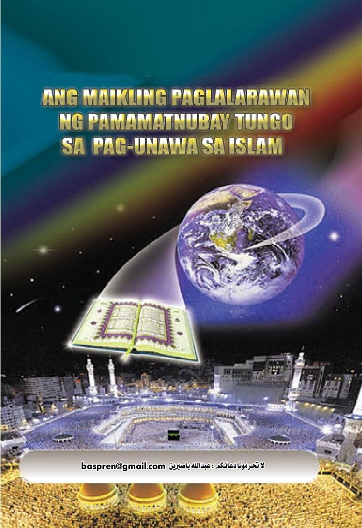 Ang Maikling Paglalarawan Ng Pamamatnubay Tungo Sa Pag Unawa Sa Islam Tagalog