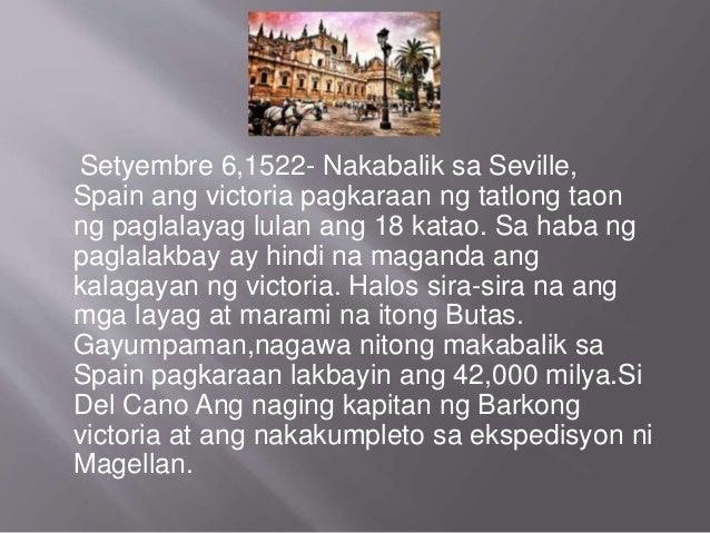 Pagdating ng panahon chords with capo song