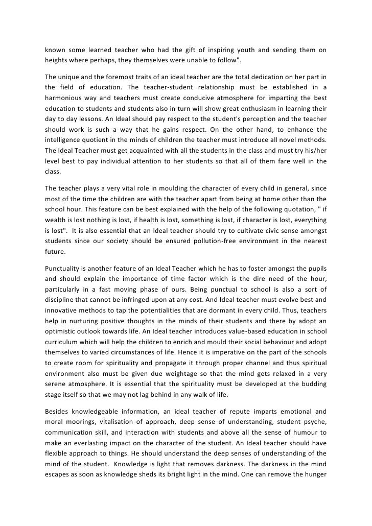 essay on characteristics of a good teacher Every teacher wants to be good, but what exactly are the qualities that make a good teacher what are the skills, talents, and characteristics, and can they be taught or learned teaching can be quite satisfying for people who do it well i know this because i am a teacher, too.