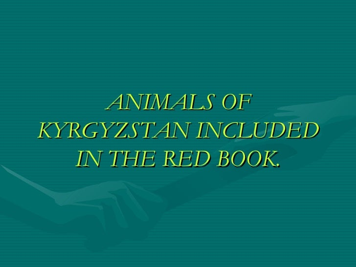 ANIMALS OFKYRGYZSTAN INCLUDED   IN THE RED BOOK.