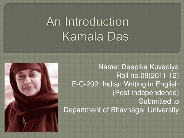 kamala das an introduction essay An essay on kamala das for students, kids and youth details given herehindi, english, long essay, short essay, gujarati, marathi, telugu, kannada, punjabi, tamil, malayalam, assamese, bengali.